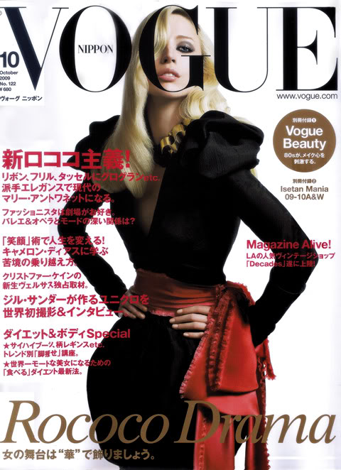 Vogue-Nippon-October2009